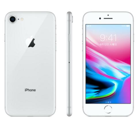 iPhone8(中古品)